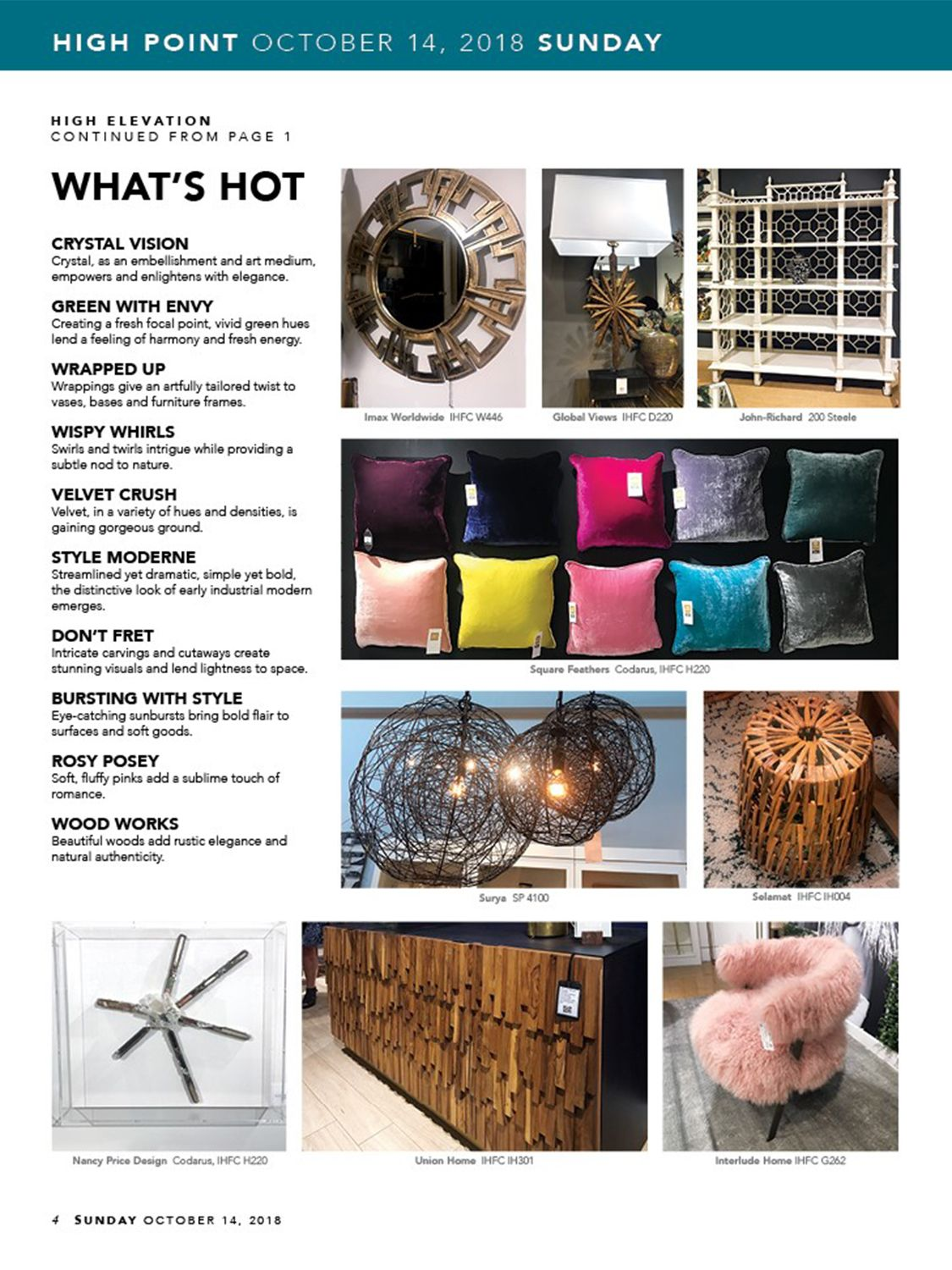 Home Accents Today - Sunday 10, 2018